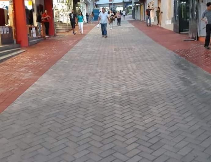 Centro de Varginha