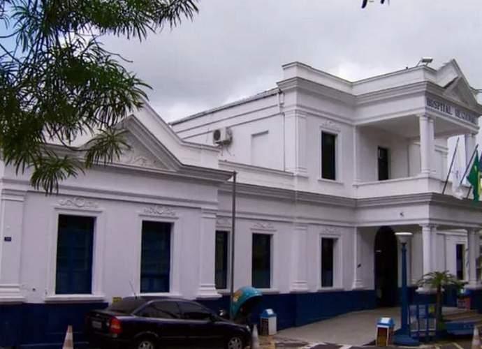 Hospital Regional do Sul de Minas