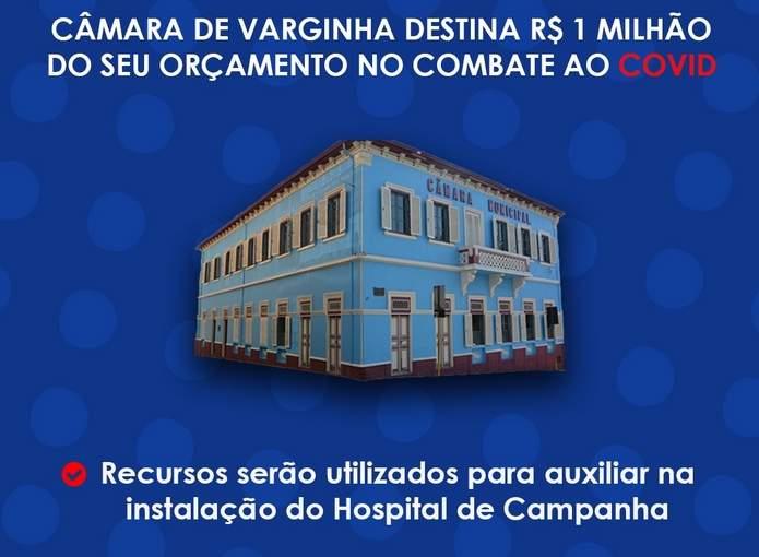 camara varginha 1 milhao hospital campanha coronavirus