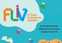 6ª Feira Literária de Varginha