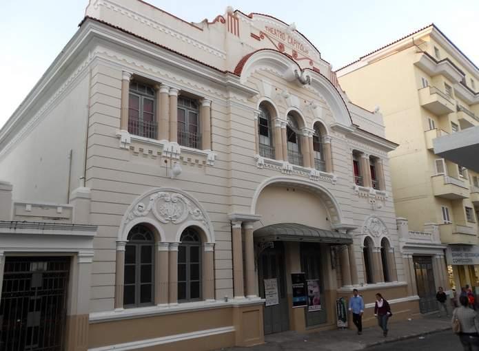 teatro capitólio varginha